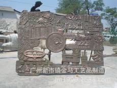 校园经典雕塑—她们是校园历史的记录,更是精神文化的积淀