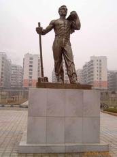 校园雕塑对学生的意义