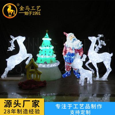 广州供应圣诞驯鹿发光鹿圣诞老人圣诞树铃铛玻璃钢雕塑商场装饰